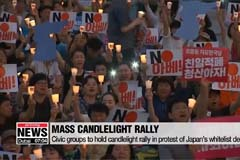 Mass candlelight rally to take place in Seoul in protest of Japan's whitelist decision