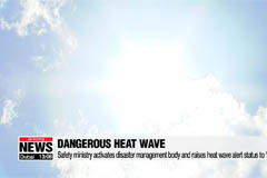 Heat wave alert state raised to highest level in S. Korea amid scorching conditions