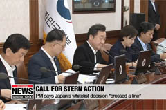 S. Korea's PM calls for stern action against Japan's trade retaliation