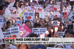 Candlelight rally held in Seoul to protest Japan's whitelist decision
