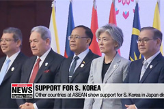 Int'l community expresses concern over Japan's trade curbs on S. Korea