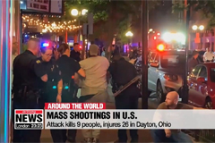 Nine killed in Ohio in second U.S. mass shooting within 24 hours