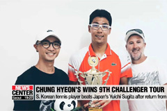S. Korean tennis player Chung Hyeon wins 2019 International Challenger Tour Chengdu