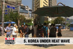 S. Korea is under heat wave with Typhoon Francisco to land in southern region on Tuesday