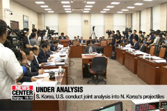 Parliamentary defense committee adopts resolution condemning N. Korea's provocations