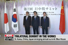 S. Korea-Japan-China summit in the works: Blue House