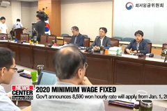 Gov't fixes next year's minimum wage at 8,590 won