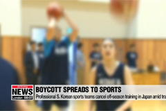Professional S. Korean sports teams cancel off-season training in Japan amid trade row