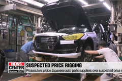 S. Korea probes Japanese auto parts suppliers over suspected price rigging