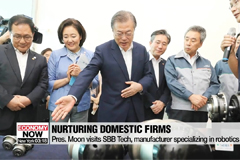 Pres. Moon visits S. Korean parts manufacturer that succeeded in localizing key technology