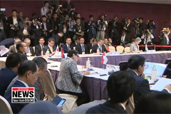 S. Korea-China-Japan foreign ministers' meeting to be held in Beijing this month: NHK