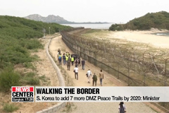 S. Korea to add 7 more DMZ Peace Trails by 2020: Minister