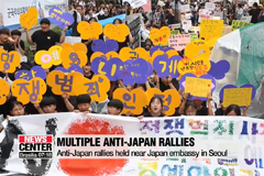 Multiple anti-Japan rallies held near Japanese embassy in Seoul