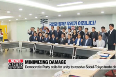 S. Korea's rival parties differ over how to deal with Japan's trade provocations