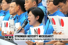 Government-led boycott could do more harm than good: Experts
