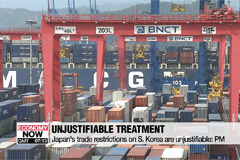 Japan allows first photoresist export to South Korea since month-long trade dispute