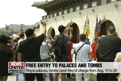 Royal palaces, tombs open to public free of charge from Aug. 10 to 25