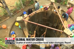 Quarter of world's population faces water shortages: Report