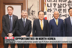 Assembly speaker says N. Korea's denuclearization will lead to inter-Korean economic cooperation