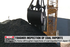 S. Korea will toughen inspections of coal imported from Japan: Official