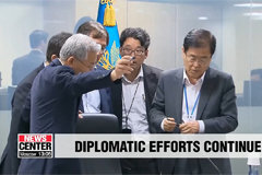 NSC to continue diplomatic efforts to resolve conflict with Japan