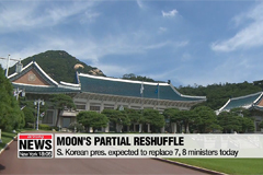 President Moon to carry out partial cabinet reshuffle today