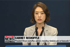 President Moon conducts sweeping cabinet reshuffle