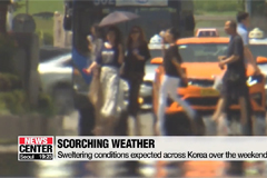 Sweltering conditions expected across Korea over the weekend