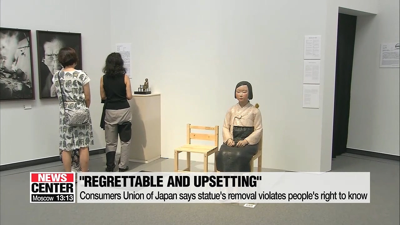 Japan civic groups call for reopening of 'comfort woman' statue