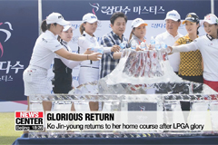 World's No.1 female golfer Ko Jin-young tries for her 10th win in KLPGA event