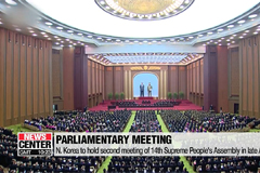 N. Korea to hold second meeting of 14th Supreme People's Assembly in late August