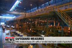 EAEU decides to impose 20% tariffs on hot-rolled steel imports outside of quota from S. Korea