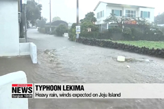 Typhoon Lekima to cause rain, heavy winds across Korean Peninsula