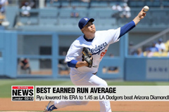 LA Dodgers' Ryu Hyun-jin grabs his 12th win of the season against Arizona Diamondbacks