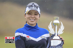 Hur Mi-jung sets 72-hole tournament record at 20 under par to capture Ladies Scottish Open