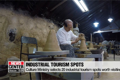 Culture Ministry selects 20 industrial tourism spots worth visiting