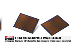 Samsung introduces industry's first 108 megapixel image sensor for smartphones