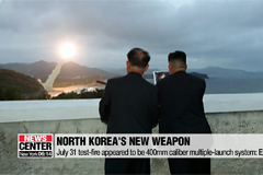North Korea's latest missiles showed similar traits to U.S. Army's ATACMS