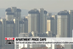 Gov't to roll out price ceiling system for apartment complexes in bubble-prone areas