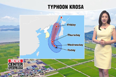 Typhoon influences the nation with rain on Liberation Day