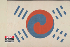 Korea's oldest national flag to go display for Liberation Day