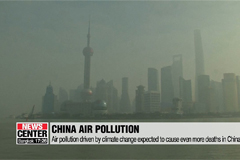 Air pollution driven by climate change expected to cause even more deaths in China: Report