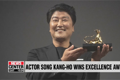 Song Kang-ho becomes first Asian actor to receive 'Excellence Award' from Swiss film festival