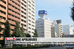 S. Korean beauty stores, customers boycott DHC over controversial comments