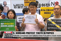 S. Korean civic groups oppose Tokyo Olympics over radioactivity concerns