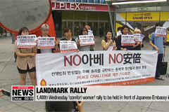 1,400th Wednesday 'comfort women' rally to be held in front of Japanese Embassy in Seoul