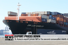 S. Korea's export prices go down, import prices go up in July