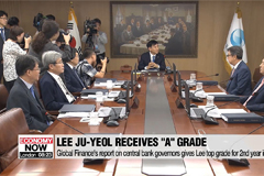 Bank of Korea governor Lee Ju-yeol receives an 'A' grade for 2nd consecutive year