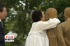 Unresolved issue of Japan's wartime sexual enslavement of Korean women
