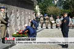 Look back at how Germany addressed its wartime atrocities as Korea celebrates Liberation Day